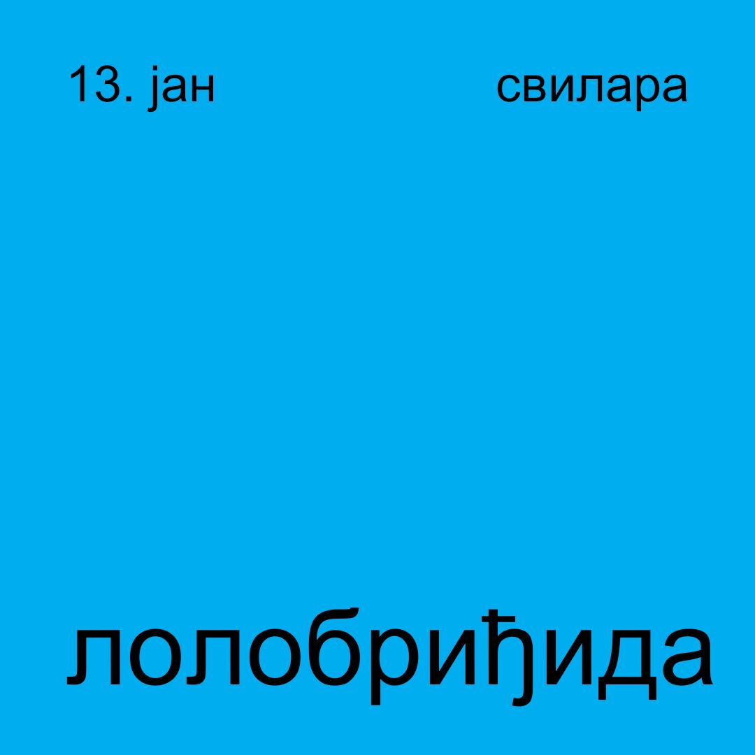лолобриђида